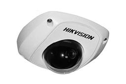 Hikvision IP camera DS-2CD2520F F2.8 Camera